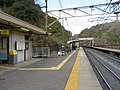 Platform of Kokokei Station - 2.jpg