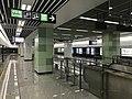 Platform of Line 7 in Huaishudian Station01.jpg