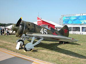 2003年の航空ショーで展示されたI-16 2003年の航空ショーで展示されたI-16 用途:戦