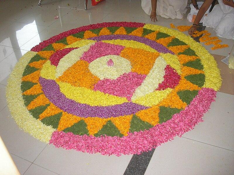 File:Pookalam2009onam.jpg