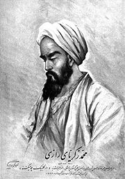 Portrait of Rhazes (al-Razi) (AD 865 - 925) Wellcome L0005053.jpg
