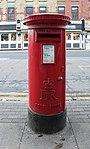 Post box on County Road, Walton, Liverpool.jpg