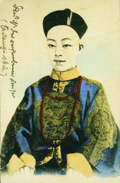Postcard of Emperor Guangxu