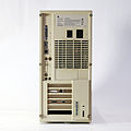 PowerMac 9500 132 back.jpg