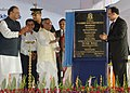 Pranab Mukherjee inaugurating the new campus of the Management Development Institute (MDI), Murshidabad, at Jangipur, in West Bengal. The Union Minister for Finance, Corporate Affairs and Defence.jpg