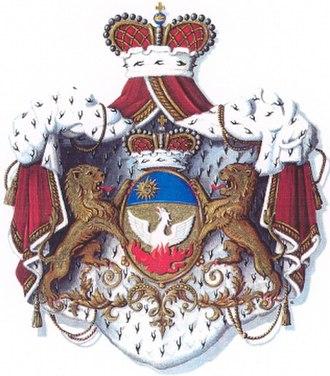 Mavrocordatos family - Coat of arms of the prince Mavrocordatos