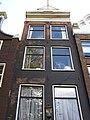 Prinsengracht 684 top.JPG