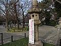 Prohibit of Hanami in Yasukuni Shrine by COVID-19 01.jpg