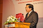 Provincial Competitiveness Index 2011 Launch (6778619922).jpg