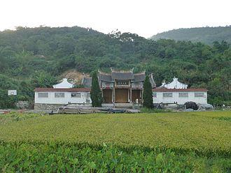 Chen (surname) - Chen family ancestral temple, in Xiazai Village, Cangnan County, Zhejiang