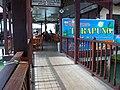 Pulau Aman Seafood Restaurant~ - panoramio.jpg