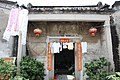 Puning, Jieyang, Guangdong, China - panoramio (199).jpg