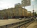 Pushkin str., 3 - ул. Пушкина, 3 - panoramio.jpg