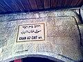 Quartier musulman de la Vieille Ville - panoramio.jpg