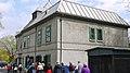 Quebec Garrison Club Cercle de la Garnison de Québec.jpg