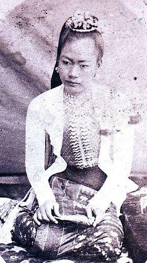 Supayalat - Supayalat, Princess of Myadaung