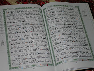 Tajwid - Muṣḥaf al-tajweed, an edition of the Qur'an printed with colored letters to facilitate tajwīd.