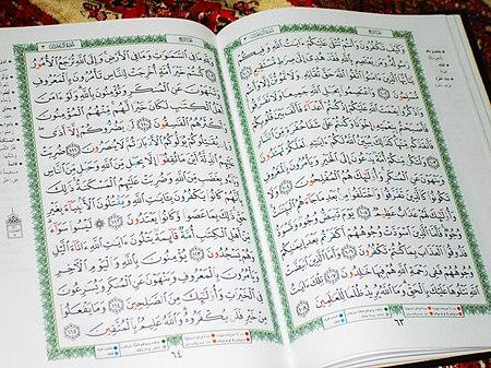 Quranisme
