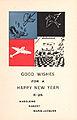 R-26 - New Year 1946 Card.jpg