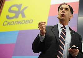 RIAN archive 1006431 Presentation by Skolkovo Institute of Science and Technology.jpg