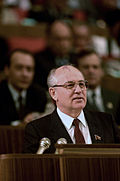 General Secretary of the CPSU Central Committee Mikhail Gorbachev speaking at the 20th Congress of the VLKSM. Kremlin Palace of Congresses, 1987-02-01