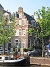 rm1968 amsterdam - herenmarkt 26