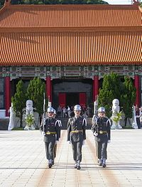 ROCA Honor Guard at National Revolutionary Martyr's Shrine 20070806.jpg