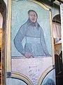 RO AB Biserica Schimbarea la Fata - Suseni din Almasu Mare (43).jpg
