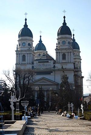 Metropolitan Cathedral, Iași - Image: RO IS Metropolitan orthodox cathedral