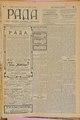 Rada 1908 007.pdf
