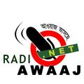 Radio Awwaj .png