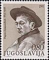 Radoje Domanović 1973 Yugoslavia stamp.jpg