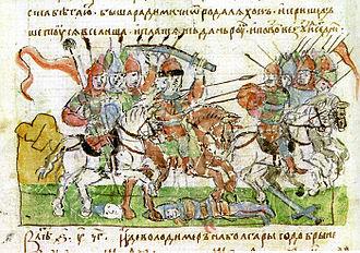 Radimichs - Image: Radzimičy. Радзімічы (XV)