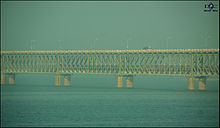 Rail Cum Road Bridge on Godavari at Rajahmundry.jpg