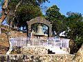 Rajgir - 044 Peace Bell (9244863004).jpg