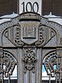 Rathaus Charlottenburg Eingangstür.jpg