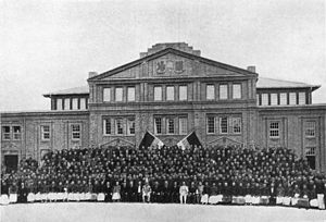 National Protection War - The reopening of the National Assembly of the Republic of China in Beijing on August 1, 1916, following the National Protection War.