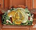 Reich geschmückt, das Haus Kaiserworth 03.jpg