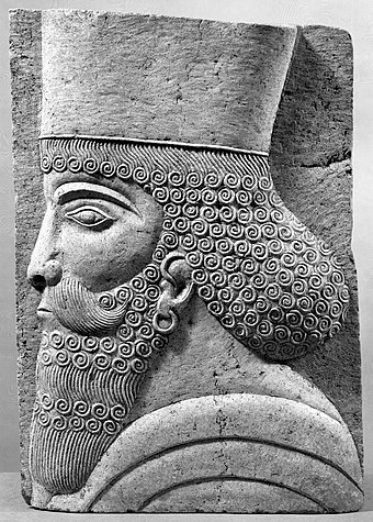 Bas-Relief, late 19th century CE. Limestone. Brooklyn Museum