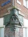 Relief De Meeuw KrommeMijdrechtstraat Lekstraat Amsterdam.JPG