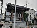 Religious buildings around Takanawa 2.jpg