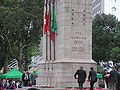 Remembrance Day in Hong Kong 2.JPG