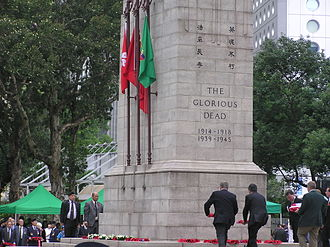 The Cenotaph (Hong Kong) - Ex-servicemen and Government representatives laying wreaths in front of the Cenotaph on Remembrance Sunday