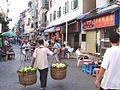 Renhe Street, Xiamen, China.JPG