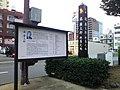 Rentarou Taki's Deathplace.jpg