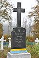 Ripyntsi-tsvyntar-mohyla-Andrusenkiv-Myhailo-14102950.jpg
