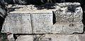 Roman Inscription in Turkey (EDH - F023959).jpeg