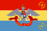 Romanian Army Flag - 1863 official model.svg