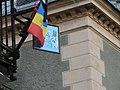 Romanian Royal flag Cernovici Castle Macea 1.jpg
