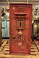 Royal Mail GR postbox.jpg